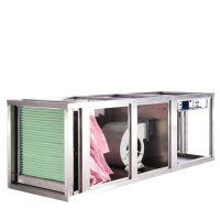 工业有机废气 VOC处理雾霾 等离子空气净化器 成套生态塔系统工程