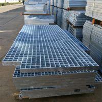供应钢格栅踏步 g325/30/100镀锌格栅板 广东广州钢格栅板厂家