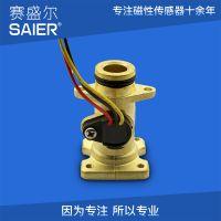 SAIER/赛盛尔燃气壁挂炉专用水流量传感器 循环水泵水流传感器