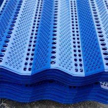 防尘网作用 抑尘网多少钱 铁皮防风网