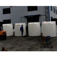 8吨圆形加药箱 8立方pe加药罐 8000升兑药桶