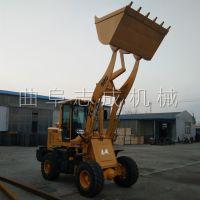 志成牌全新工程装载机 矿用小型轮式铲车 920四驱无级变速小型装载机