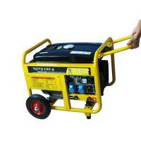 便携式190a汽油发电焊机价格