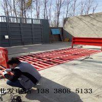 郑州诺瑞捷专业定做5.4米宽NRJ-11工程洗轮机