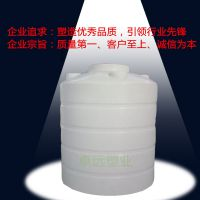 厂家直销10吨塑料水塔 塑料储罐