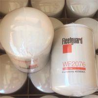 WF2145弗列加滤芯永清县生产加工替代进口滤芯