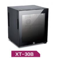 供应煊霆玻璃门冰箱XT-30B 酒店客房冰箱
