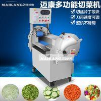熟牛肉切片机 全自动双头切菜机 酒店土豆切丝切片切丁切段机器