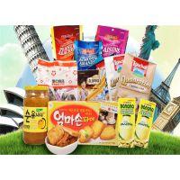 广州机场进口食品的货代报关公司速度快