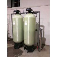 吉林厂家专业生产2吨全自动工业软化水设备