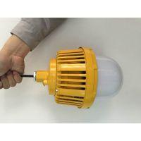 弯杆式LED防爆照明灯 XQD157LED防爆灯