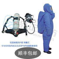 济南品正 液氮防护服 纯进口防水低温面料安全防御性高