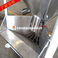 1000公斤塑料搅拌桶 东莞富溢达立式塑料烘干机生产厂家