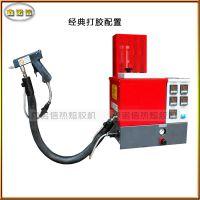 热熔胶机 5KG热熔胶机 厂家直供小型5KG热熔胶机