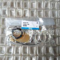 日本SMC电磁阀 CS95-100 接受全系列订货