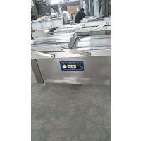五谷杂粮真空包装机 不锈钢大米真空包装机厂家直销
