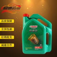 Castrol耐磨宝CF-4润滑油15w-40柴机油4L货车客车工程机械发动机油
