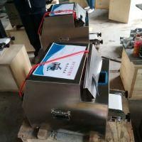 东北饺子馆全自动饺子皮机商用水饺皮机新型包子皮机仿手工饺子皮机器