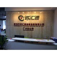 广州专业公司前台名称字 公司招牌字 背景墙logo名字制作厂家 前台水晶字 前台金属字