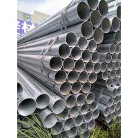 镇康热镀锌钢管DN150X3.75唐山正元厂家批发材质3091每支重量94.84公斤