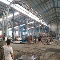 专业承接管链输送机厂家防尘 药粉输送机西藏