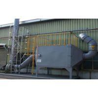 染料厂废气吸附设备祥云工厂异味净化系统厂家