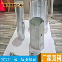 广州直销三波护栏单价 国标金属护栏 茂名高速路热镀锌波纹板 晟成