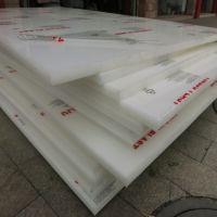 PP胶片 磨砂半透明PP片材 白色/黑色POM板 0.3-0.8 3-200mm