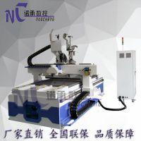 全屋定制生产线机器有哪些 双工位带排钻包数控开料机怎么样 门板花型雕刻机价格