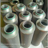 发电厂HYDAC回油滤芯 RFW/HC30BB100E1.0