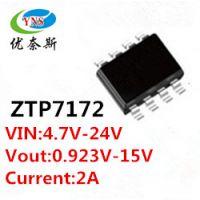 供应ZTP7173SI 降压IC专用