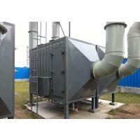 山东邹城炼油厂油雾烟气处理吸收过滤设备