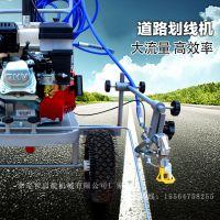 北京市道路划线机 启航牌路面画线车 手推汽油公路标线车厂家