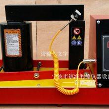 FY-RMD-480数控轴承加热器 利德牌现货