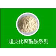 超支化聚酰胺树脂 HyPer HPN202 增强增韧 水溶性 高分子材料流变剂