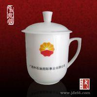 定制陶瓷杯子 酒店用陶瓷茶杯 酒店logo印制杯子上