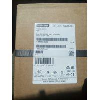 销售西门子6EP1437-3BA10 电源SITOP