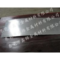 美国弹簧钢ASTM9260带材 淬火退火钢带铜棒 进口弹簧钢带材加工批发零售