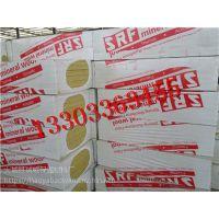 天津140密度60容重A级阻燃保温岩棉板价格一平米