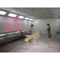 佳尼斯竹木防霉剂AEM-5700-1,用于家具,竹制品,工艺品防霉预防和发霉处理