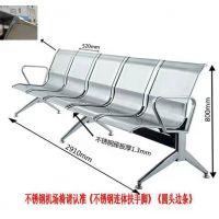 不同类型的排椅尺寸图片及价格