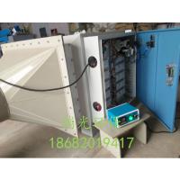 低温等离子光氧净化器 处理注塑机废气 瑞光除臭除烟废气处理设备