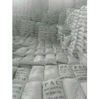 供应周口污水处理用聚合氯化铝 聚丙烯酰胺 厂家直销