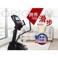 连云港健身器材滑步登山机健身器械