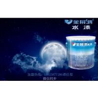 内墙涂料品牌广东厂家直销净味防霉水漆抗碱乳胶漆加盟
