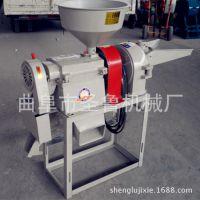 新款组合式脱皮碾米机 家用碾米磨面机 红豆薏米磨面机