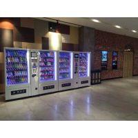 番禺自动售货机生产厂 自动饮料售货机价格多少 无人自助贩卖机哪个品牌好 智能无人售卖饮料机