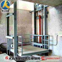 厂家生产导轨式家用外墙电梯小型提升机厂房仓库装卸平台