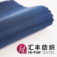 常州围裙布料|特殊规格|厂家直营
