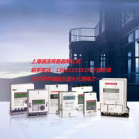 LS产电ABE 204b 4P国内总代理特价销售
